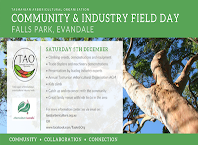 TAO Community and Industry Field Day